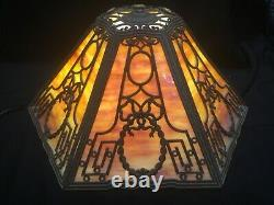 Antique Art Deco Slag Stained Glass Panel Lamp Shade Only Neoclassical Style