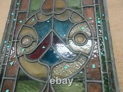 Antique Decorative Stained Glass Panels Four