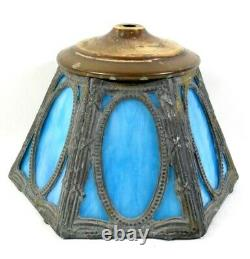 Antique Victorian 6-Panel Blue Stained Slag Glass Lamp Shade