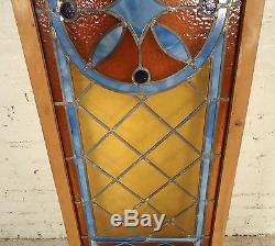 Vintage Antique Stained Glass Panel (1964)NS