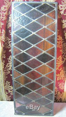 Vintage Purple Stained Glass Window Panel